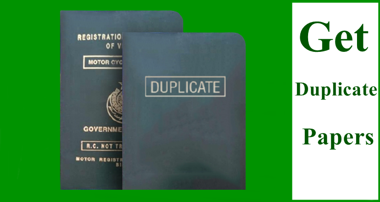 How to Get Duplicate Papers Of Any Vehicles in Pakistan